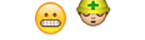 guess the emoji Level 6 Dentist