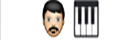 guess the emoji Level 12 The Pianist