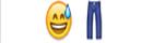 guess the emoji Level 14 Sweat Pants