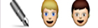 guess the emoji Level 14 Pen Pals