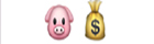 guess the emoji Level 15 Piggy Bank