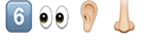 guess the emoji Level 31 Sixth Sense