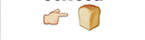 guess the emoji Level 47 You Are Toast