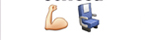 guess the emoji Level 51 Armchair