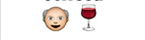 guess the emoji Level 55 Vintage Wine