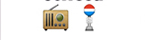 guess the emoji Level 56 Radio Station